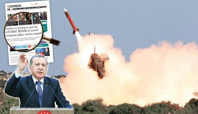 Ατομική βόμβα θέλει ο Ερντογάν