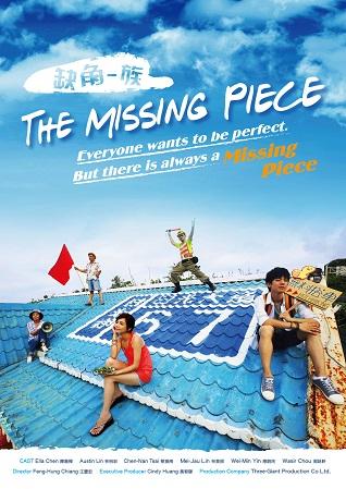 Mất Tích - The Missing
