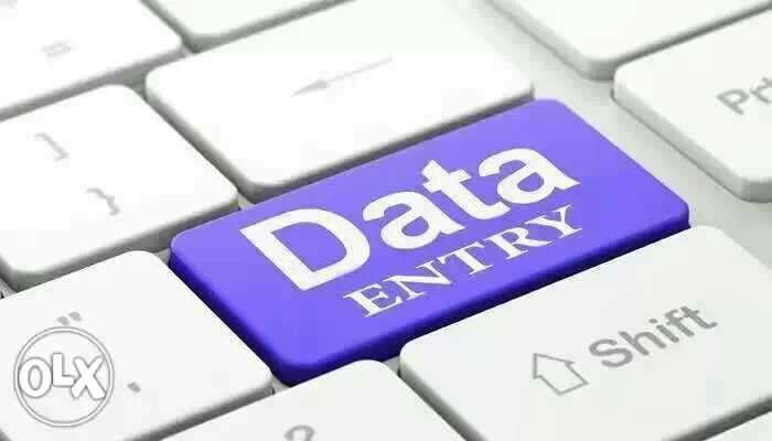 Scanning & Digitization of Maharashtra govt  Project (CLOSED