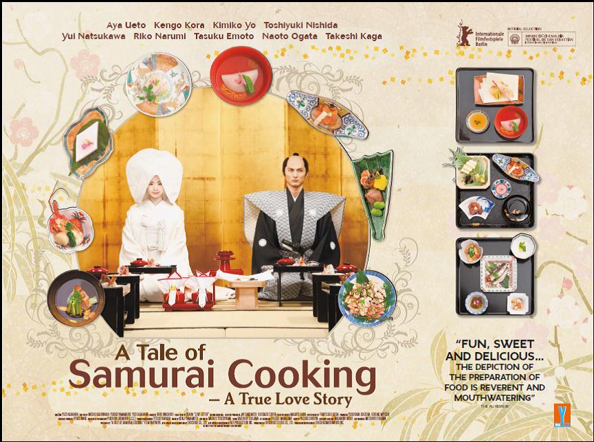 A TALE OF SAMURAI COOKING: Film Ciamik Tentang Koki Samurai dan Istrinya Yang Sangat Jago Memasak