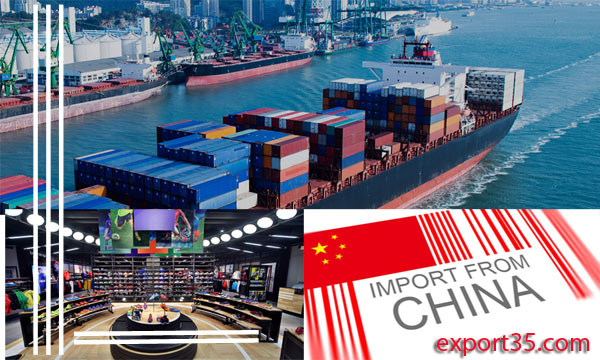 export import database: HOW TO IMPORT GOODS FROM ABROAD -