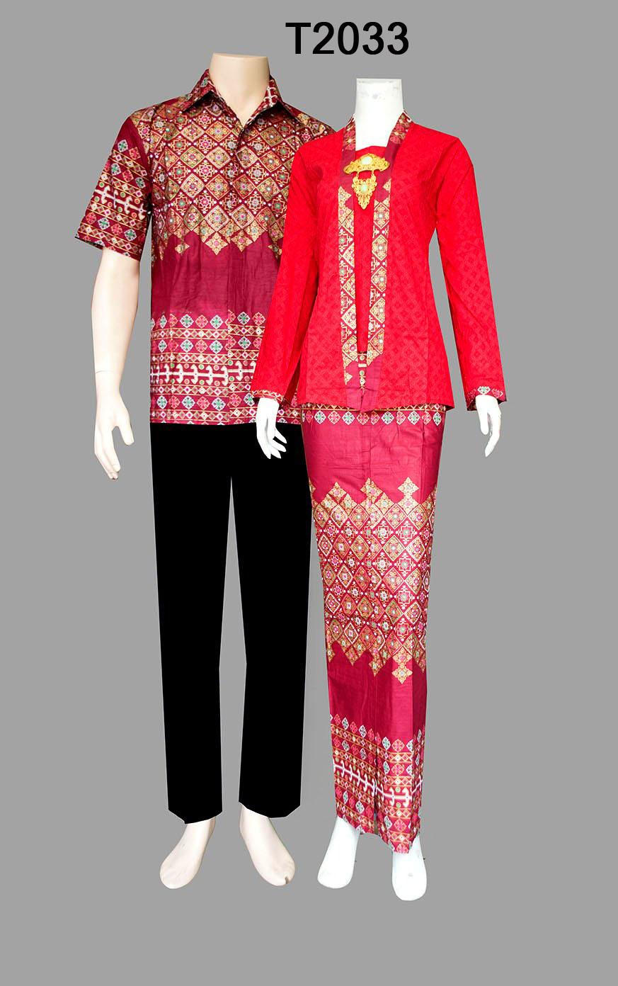 Baju Batik Couple Model Kebaya Rok Span T2033
