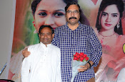 Evaro Thanevaro audio function-thumbnail-2