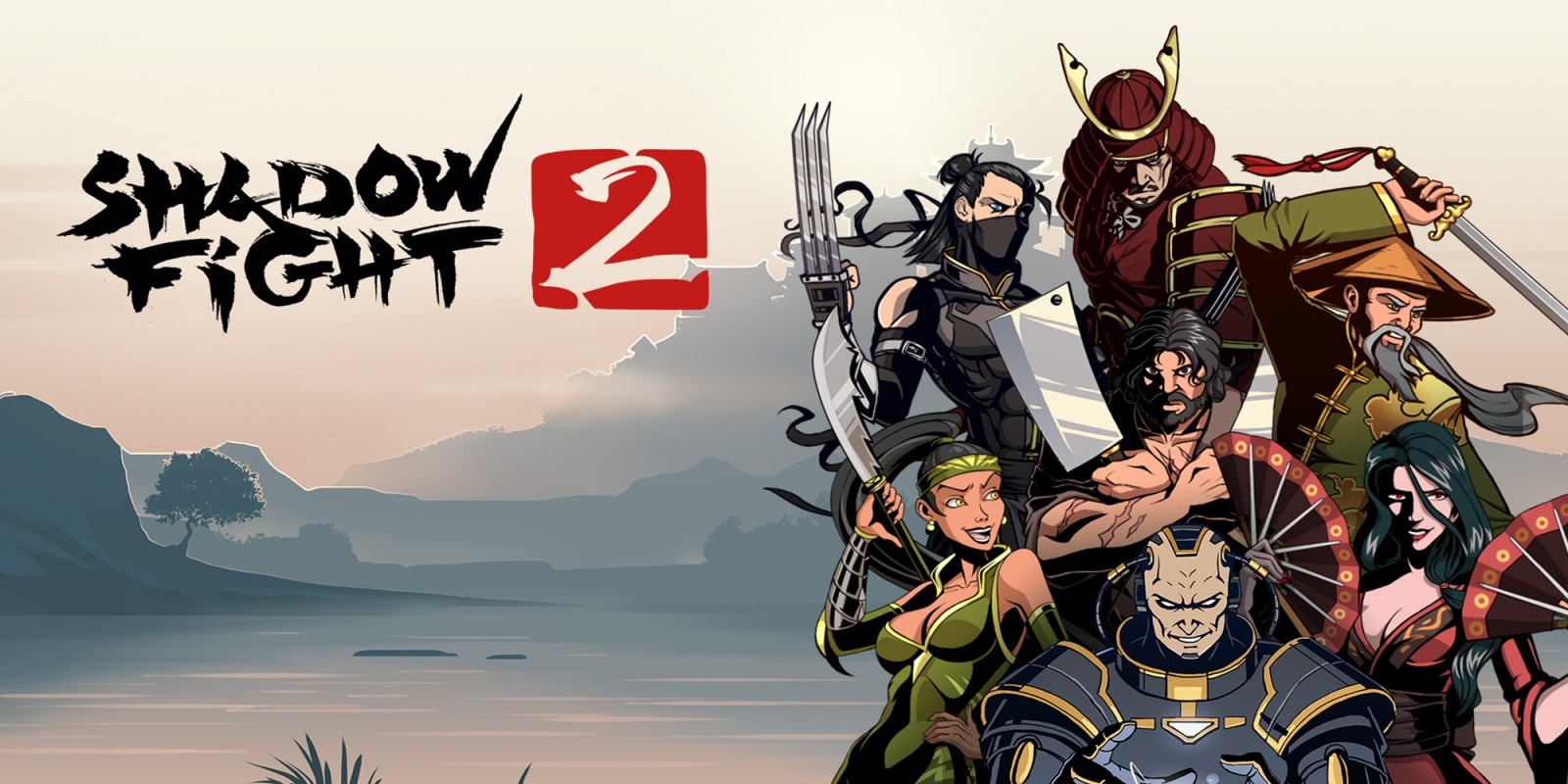 Shadow Fight 2 unlimited coins