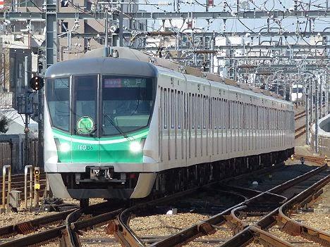 小田急線 千代田線直通 多摩急行 松戸行き 16000系