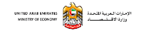 Ministry of Economy to launch 'Tourism Leadership Program' in October in cooperation with UN World Tourism Organization