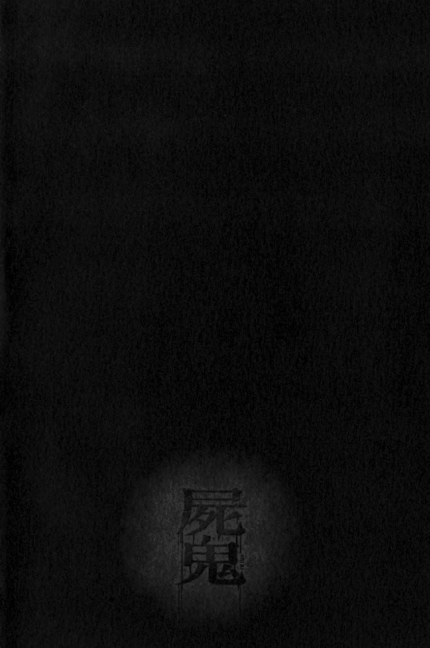 Shiki chapter 12 trang 52