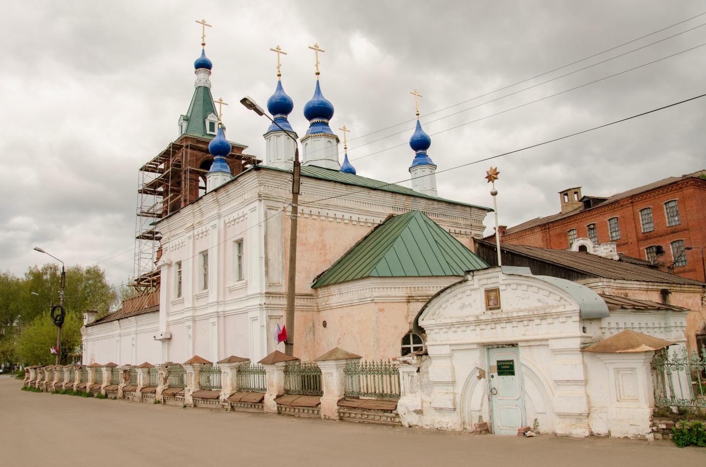 Фотографии города Шуя.