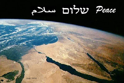 NASA photo of Israel from space, Salaam, Shalom, Peace