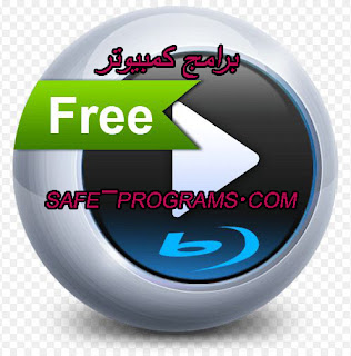 macgo free media player download