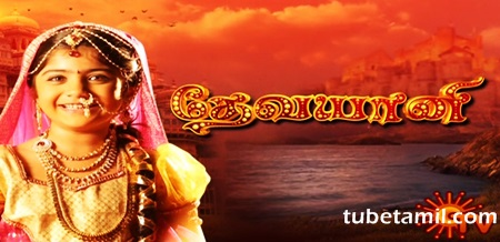 Devayani 22-04-2017 Sun TV Serial