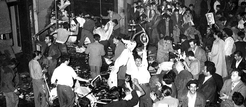 Σεπτεμβριανά - Το Τουρκικό Πογκρόμ Κατά των Ελλήνων το 1955 - 6