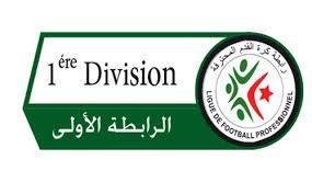 الرابطة المحترفة الاولى الجزائرية 2018/2019 النتائج و جدول الترتيب بعد الجولة 20
