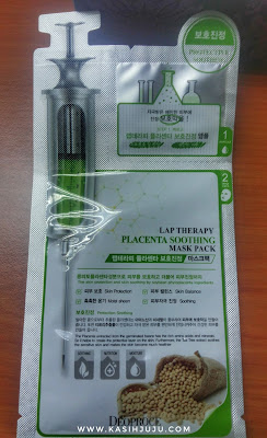 deoproce lap therapy mask pack