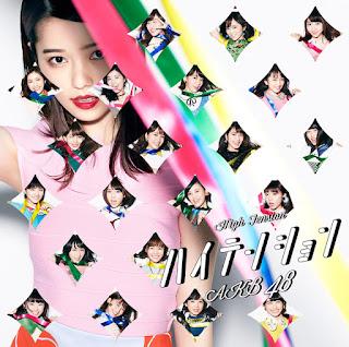 AKB48-ハッピーエンド-歌詞-akb48-happy-end-lyrics