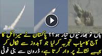 Pakistan submarine cruise missile Babur-3