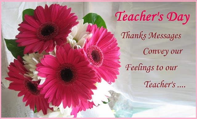 Teachers Day Wallpapers 10