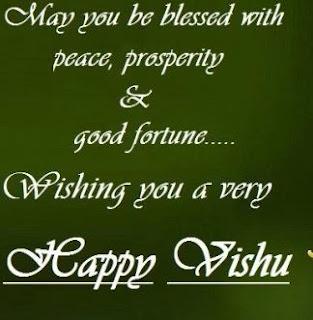 Happy vishu quotes Malayalam & English