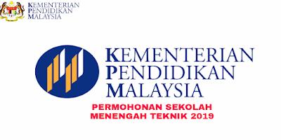 Permohonan SMT 2021 Online (Sekolah Menengah Teknik)