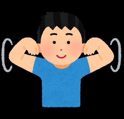 肩回し運動のイラスト(男性)