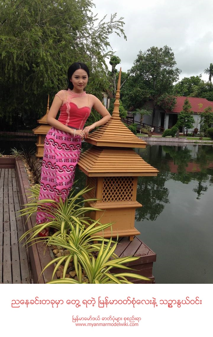 Thinzar Nwe Win With Stunning Beautiful Myanmar Dress on One Fine Evening