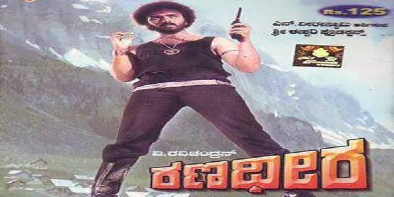 Ranadheera Kannada Movie Poster