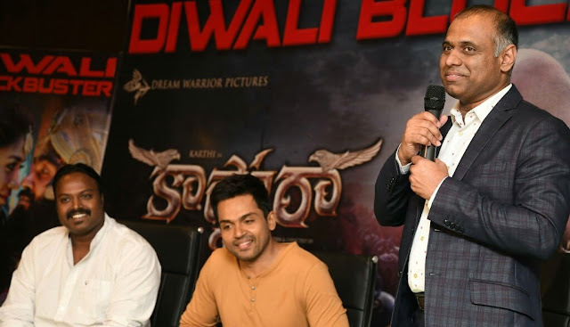 kaashmora movie success meet photos