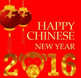 Tahun Baru Imlek 2016