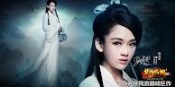 Ebook Hina Kelana / The Smiling Proud Wanderer / Xiao Ao Jiang Hu / Siau Go Kang Ouw - PDF Tamat