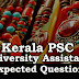 Kerala PSC : Expected Question for University Assistant Exam - 44