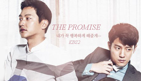 Drama Korea The Promise