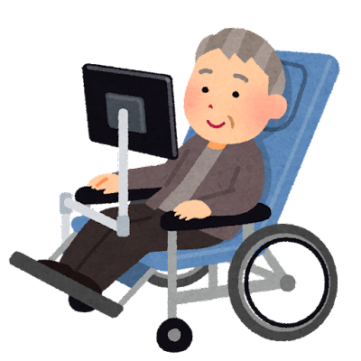 視線入力でコンピューターを使う人のイラスト(お年寄り)