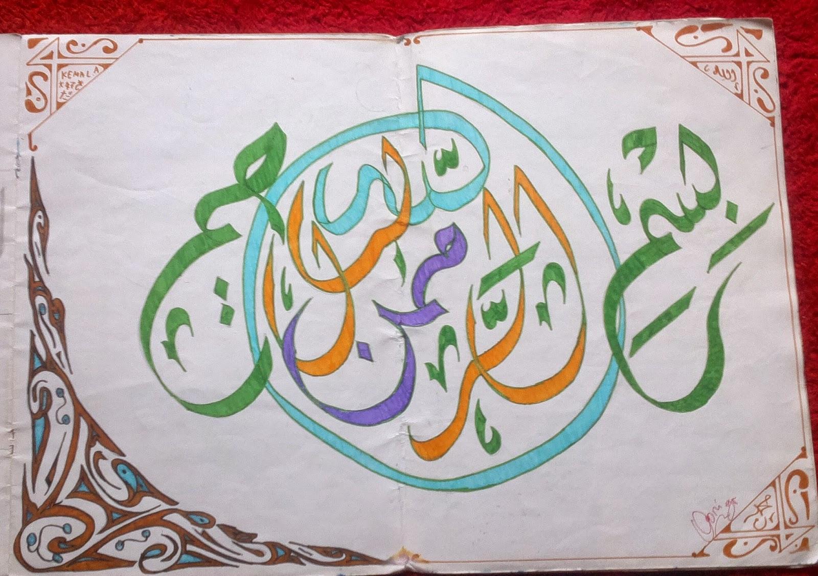 Hidup Harus Bermakna Hiasan Kaligrafi Indah