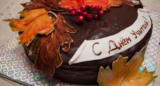Школьные торты - рецепты и идеи оформления