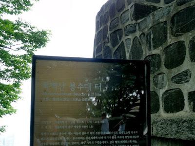Namsan Bongsudae Beacon Site Myeongdong Seoul