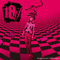 Download TeddyLoid – Red Doors feat. Yoshikazu Mera