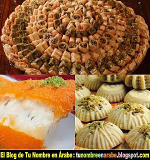 Comida libanesa: Dulces