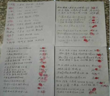 陕西省大荔县五十名党员向中央提出退党