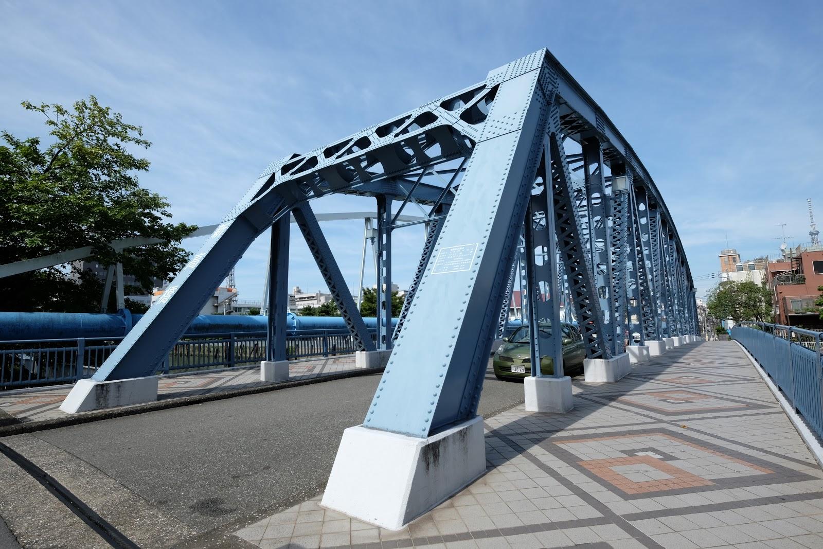 「新高橋」の画像検索結果