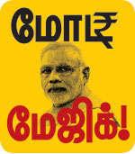 'சூத்ரதாரி' சுவாமி!