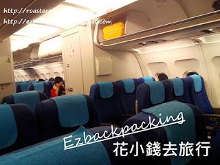 釜山航空BX391