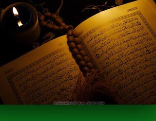 تحميل القرآن الكريم كاملآ بصيغة mp3 برابط مباشر-الشيخ أحمد العجمي