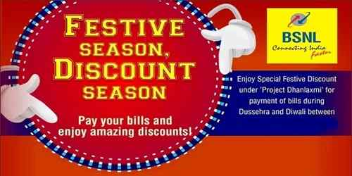 BSNL DHANALAXMI scheme offers 3% discount on bsnl bill payments upto Diwali
