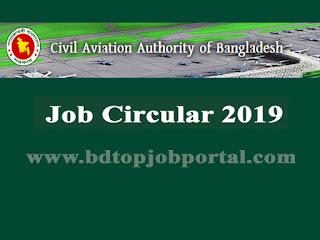 Caab Job Circular 2019