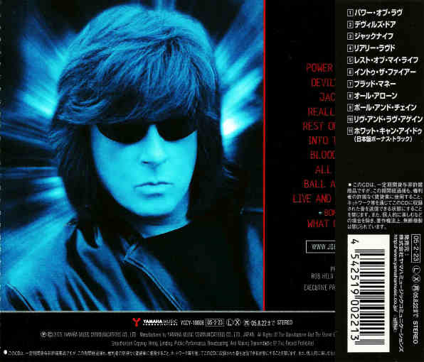 JOE LYNN TURNER - The Usual Suspects [Japan Edition +2 bonus] back