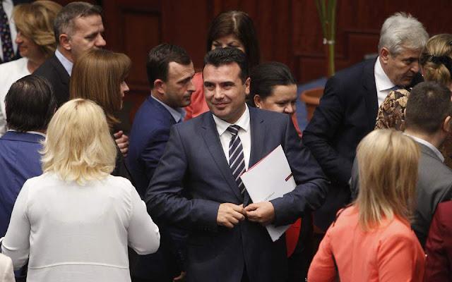 Βουλευτές ΠΓΔΜ: Η συμφωνία είναι καλή και για τις δύο χώρες
