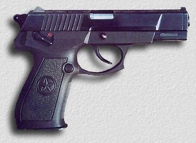 QSZ-92