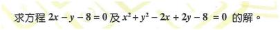 DSE數學計算機程式2