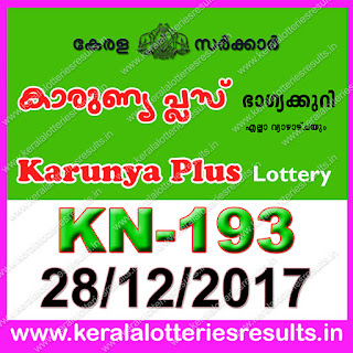 keralalotteriesresults.in, kerala lottery, kl result,  yesterday lottery results, lotteries results, keralalotteries, kerala lottery, keralalotteryresult, kerala lottery result, kerala lottery result live, kerala lottery today, kerala lottery result today, kerala lottery results today, today kerala lottery result, kerala lottery result 28-12-2017, karunya plus lottery results, kerala lottery result today karunya plus, karunya plus lottery result, kerala lottery result karunya plus today, kerala lottery karunya plus today result, karunya plus kerala lottery result, karunya plus lottery KN 193 results 28-12-2017, karunya plus lottery KN 193, live karunya plus lottery KN-193, karunya plus lottery, kerala lottery today result karunya plus, karunya plus lottery KN-193 28/12/2017, today karunya plus lottery result, karunya plus lottery today result, karunya plus lottery results today, today kerala lottery result karunya plus, kerala lottery results today karunya plus, karunya plus lottery today, today lottery result karunya plus, karunya plus lottery result today, kerala lottery result live, kerala lottery bumper result, kerala lottery result yesterday, kerala lottery result today, kerala online lottery results, kerala lottery draw, kerala lottery results, kerala state lottery today, kerala lottare, kerala lottery result, lottery today, kerala lottery today draw result, kerala lottery online purchase, kerala lottery online buy, buy kerala lottery online
