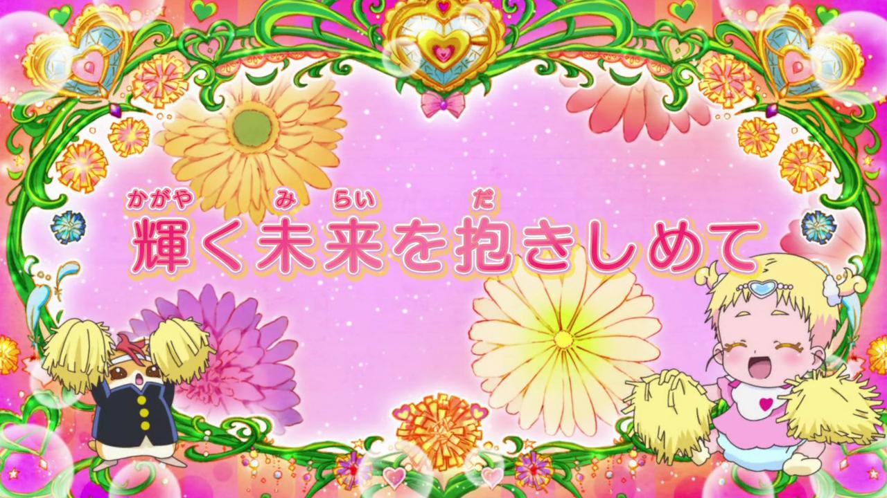 Hall of Anime Fame: Hugtto Precure Ep 49 FINAL: A New Life